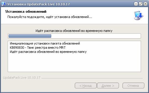 Resultado de imagen de UpdatePackXP Live Update Kit