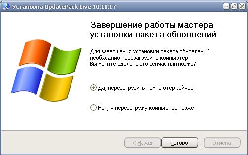 Resultado de imagen para UpdatePackXP Live Update Kit 19