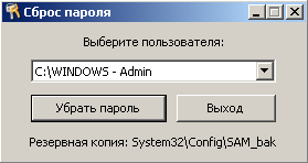 http://files.simplix.ks.ua/passreset.png