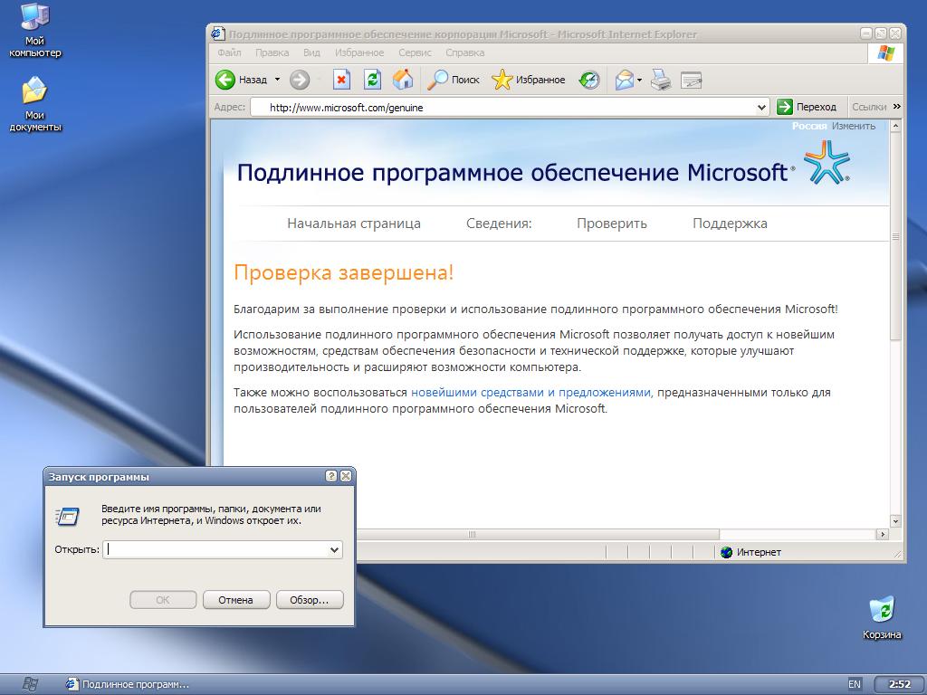 http://files.simplix.ks.ua/screen3.png